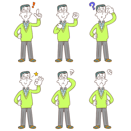 Poses and gestures of a man wearing glasses, Full body  イラスト・ベクター素材