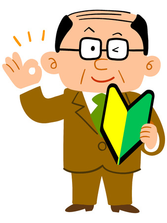 Middle-aged businessman with thin hair wearing glasses shows OK sign and a novice mark Vectores
