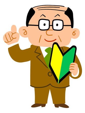 A senior businessman with thin hair wearing glasses putting up a forefinger and having a beginner's mark