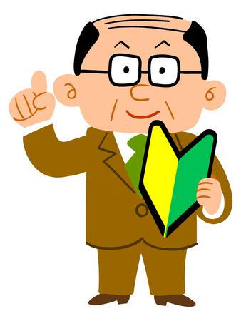 Un homme d'affaires senior aux cheveux fins portant des lunettes mettant un index et ayant une note de débutant