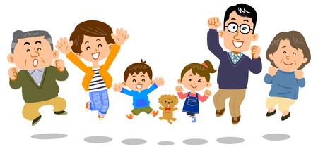 Salto de la familia de tres generaciones. Ilustración de vector