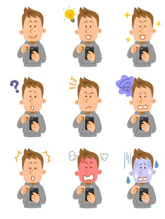 Nine facial expressions of young men who operate smartphones