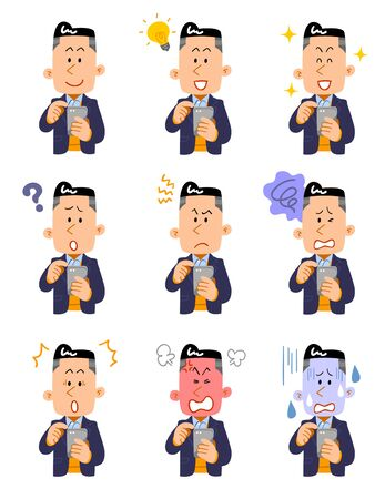 Nine facial expressions of men who operate smartphones 向量圖像