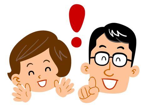 Young couple convinced by problem solving expression of joy Ilustração