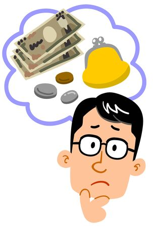 Face of man worried about money