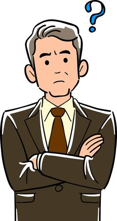 Upper body of a businessman in a managerial position thinking with arms folded
