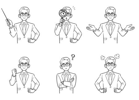 Set of 6 upper body of businessmen wearing glasses 2 Line drawing 일러스트