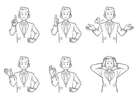 Upper body 6-piece set 1 line drawing of young businessman with short hair