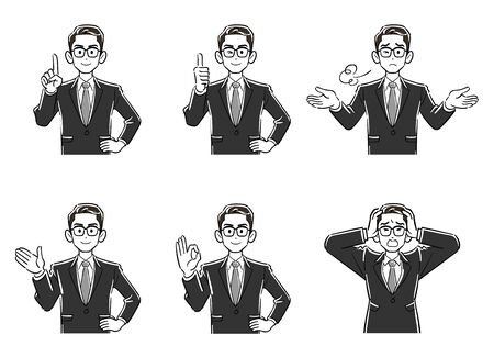 Set of 6 upper body of businessmen wearing glasses 1 Grayscale