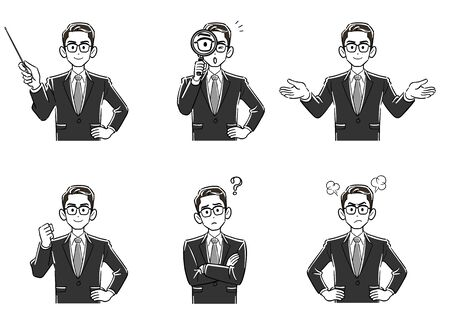 Set of 6 upper body of businessmen wearing glasses 2 grayscale Standard-Bild - 133477449
