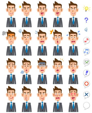 20 different expressions and upper body of businessmen
