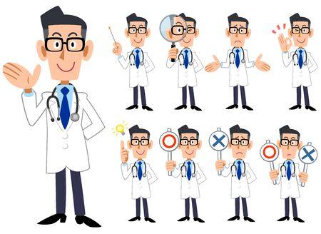 9 types of doctors upper body poses and gesture illustrations Illusztráció