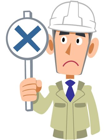 Upper body of a man wearing a helmet wearing a helmet that puts out incorrect answers Illustration