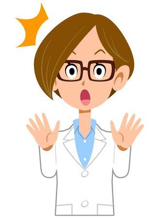Surprised woman wearing lab coat