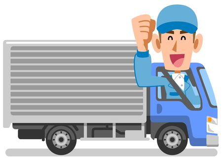 Male truck driver Stock Illustratie
