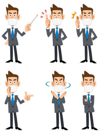 6 different facial expressions and poses of a businessman in a mask Stock Illustratie