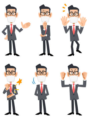 A man in a suit wearing glasses with a mask 6 different facial expressions and poses