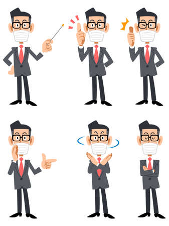 A man in a suit wearing a mask and wearing glasses 6 different facial expressions and poses Stock Illustratie