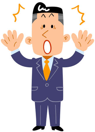 Surprised young businessman _ whole body