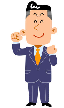 Young businessman with a fulfilling smile _ whole body