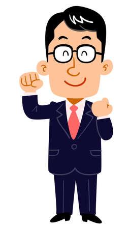 A serious businessman wearing glasses smiles _ whole body Ilustração