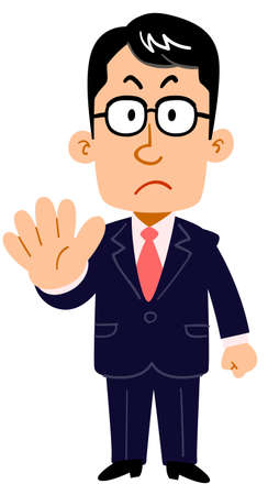 A serious businessman wearing glasses stops _ whole body Ilustrace