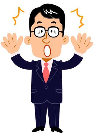A serious businessman wearing glasses is surprised _ whole body Ilustración de vector
