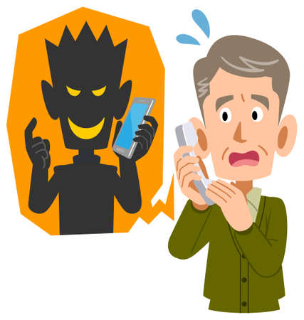 Senior man rushing to nuisance call