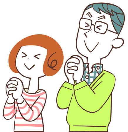 A couple praying with their eyes closed Ilustração
