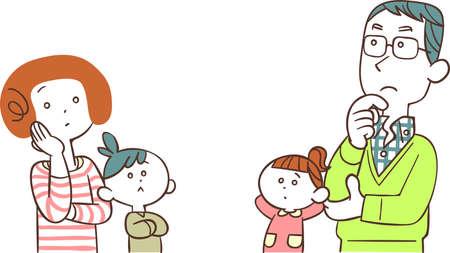 Family thinking face to face Ilustração