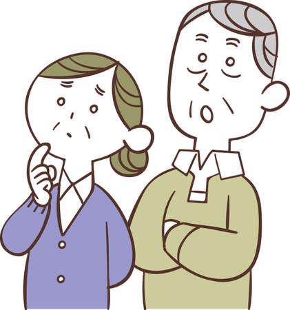 Senior couple thinking