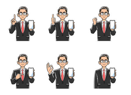 Illustration set of a man wearing glasses in a suit with a smartphone