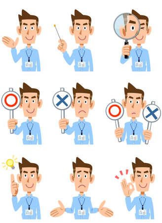 Nine types of gestures and facial expressions for the upper body of a man wearing a light blue shirt with an employee ID card