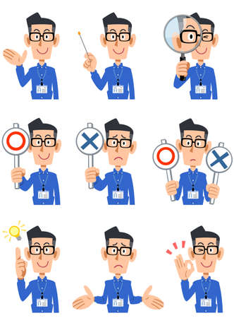 Nine kinds of gestures and facial expressions of a man wearing an employee ID card, glasses and a blue shirt Ilustração
