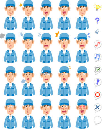 20 different facial expressions and upper body in blue work clothes