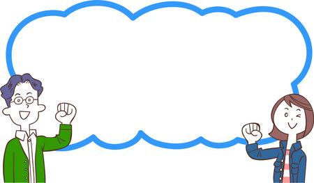 Casually dressed youth and cloud-shaped copy space Ilustração
