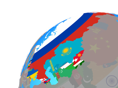 Former Soviet Union with embedded national flags on globe. 3D illustration. Banque d'images - 110190478