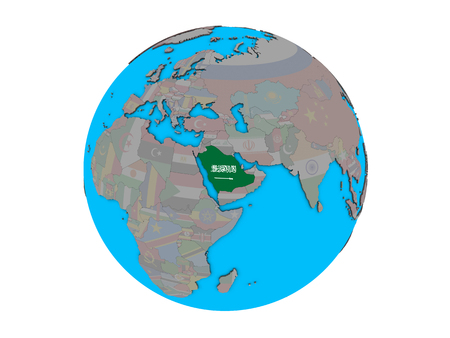 Saudi Arabia with embedded national flag on blue political 3D globe. 3D illustration isolated on white background.