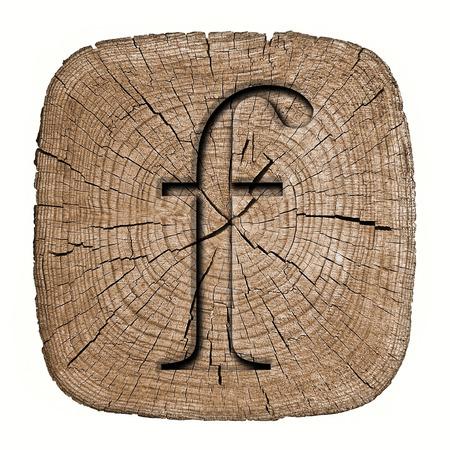 Wooden alphabet block, letter f photo