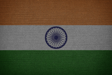 indian fabric: Indian fabric flags Stock Photo