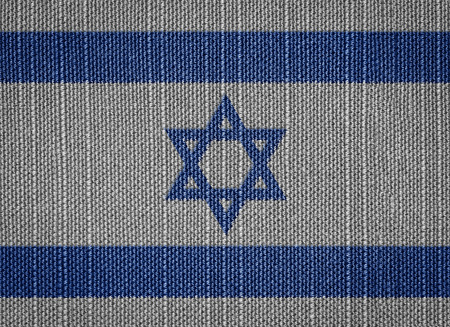 israeli: Israeli fabric flags