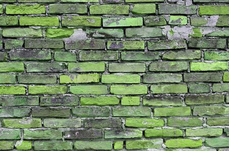old color brick wall texture background Zdjęcie Seryjne - 141266226