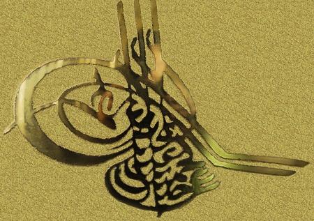 Signature du Sultan ottoman appel� Tugra