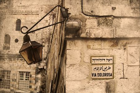 mangy: Retro look of the Orient - Jerusalem in Israel