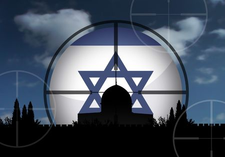 middle east crisis: Israel and the dangerous middle east crisis