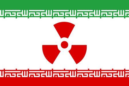 Nuclear Iran Stock Photo - 4938829