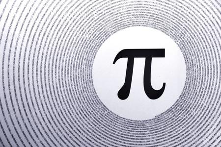 signos matematicos: pi s�mbolo es el n�mero m�s grande en el mundo