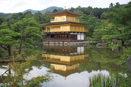 rokuonji: Golden Temple, Kyoto Editorial