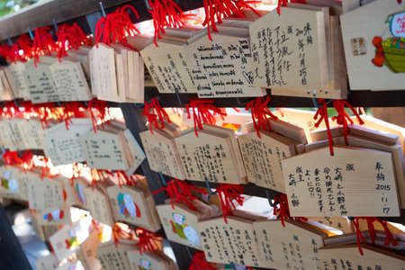 Traditional newyear wishes wooden cards