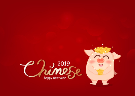 Chinese New Year, 2019, Calligraphy handwritten, cute pig cartoon with Chinese gold blessing richness, gold shiny glowing background, greeting card vector illustration